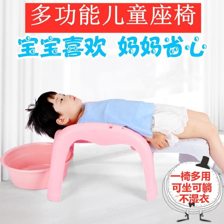 Childrens shampoo chair multi-functional three in one portable adjustable girl childrens shampoo chair bed chair can be put down