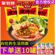 螺霸王螺蛳粉330g*3袋广西柳州正宗特产粉丝米线方便面网红即速食