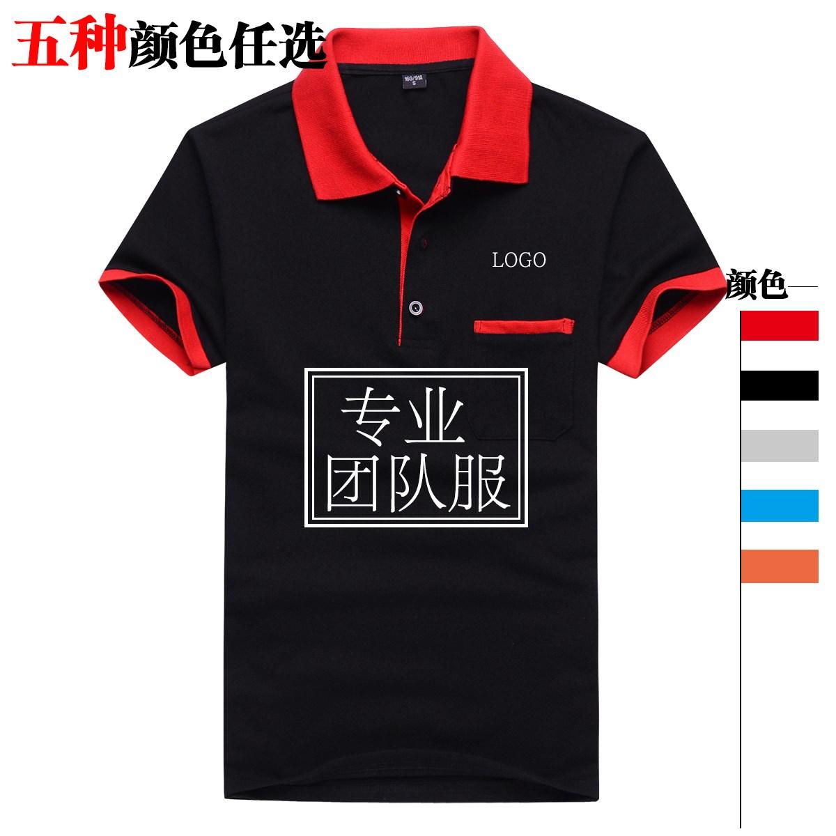 烧烤肉串宾馆印字厨房馆服务潮广告衫黄焖鸡重庆小面厨师t恤2020