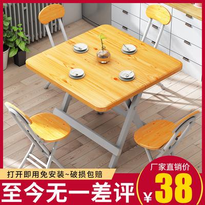 可折叠餐桌子小户型家用简约方桌