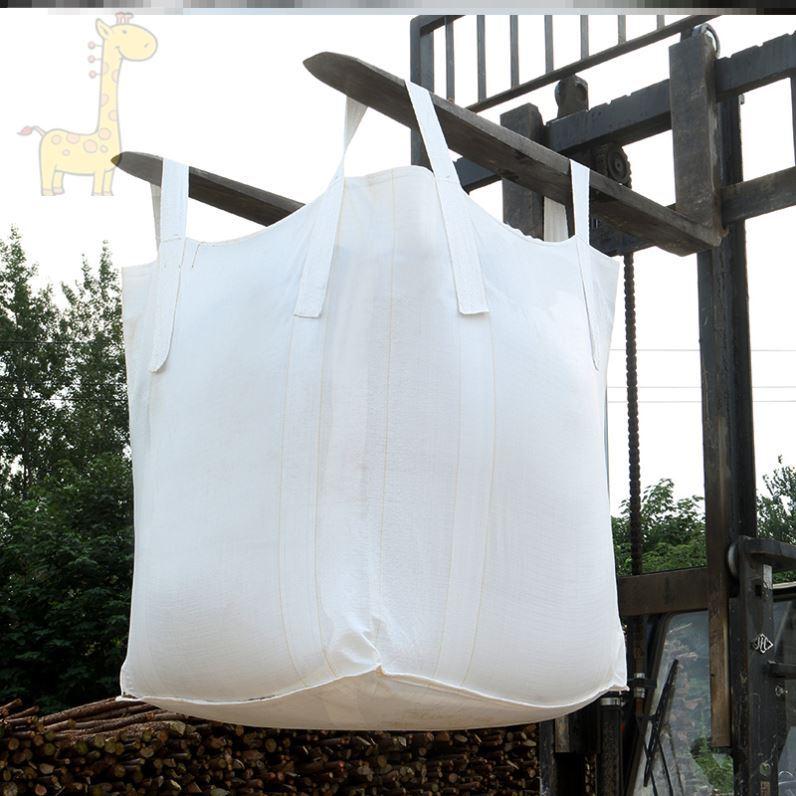Construction site hanging bag large lifting sealing preloading freight customized large mouth space bag ton bag sludge large pallet