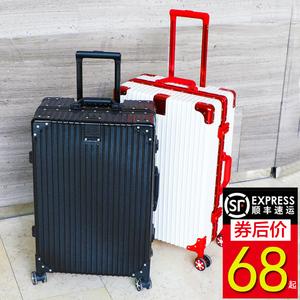 铝框行李箱网红女拉杆箱万向轮20学生密码箱24寸旅行箱韩版皮箱子