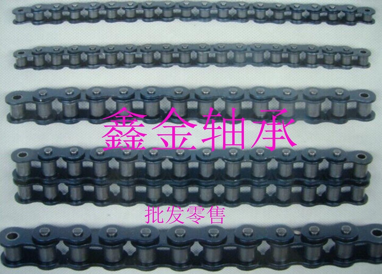Роликовые цепи Артикул 602973413737