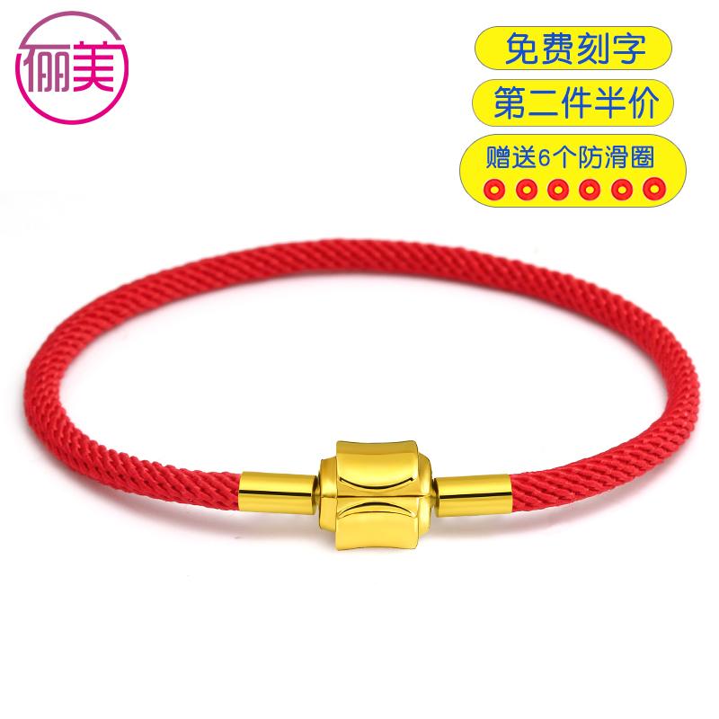 本命年红绳手链穿3D硬金转运珠手绳黑色手串情侣猪年编织红手绳
