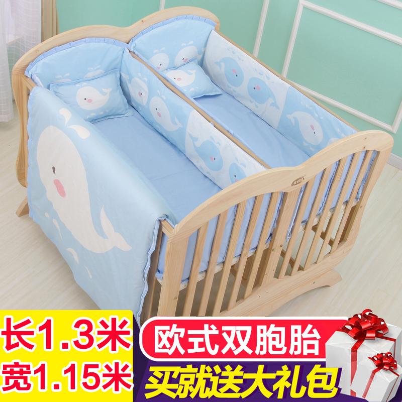 多功能双胞胎婴儿床拼接大床边床实木宝宝bb双人新生儿床欧式童床限10000张券