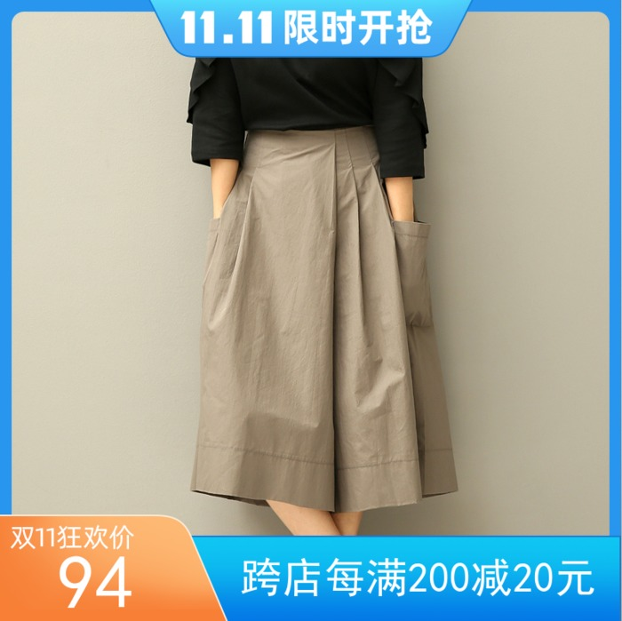 2020 new wide leg pants womens loose cotton seven point wash autumn and winter casual large elastic high waist beige skirt pants