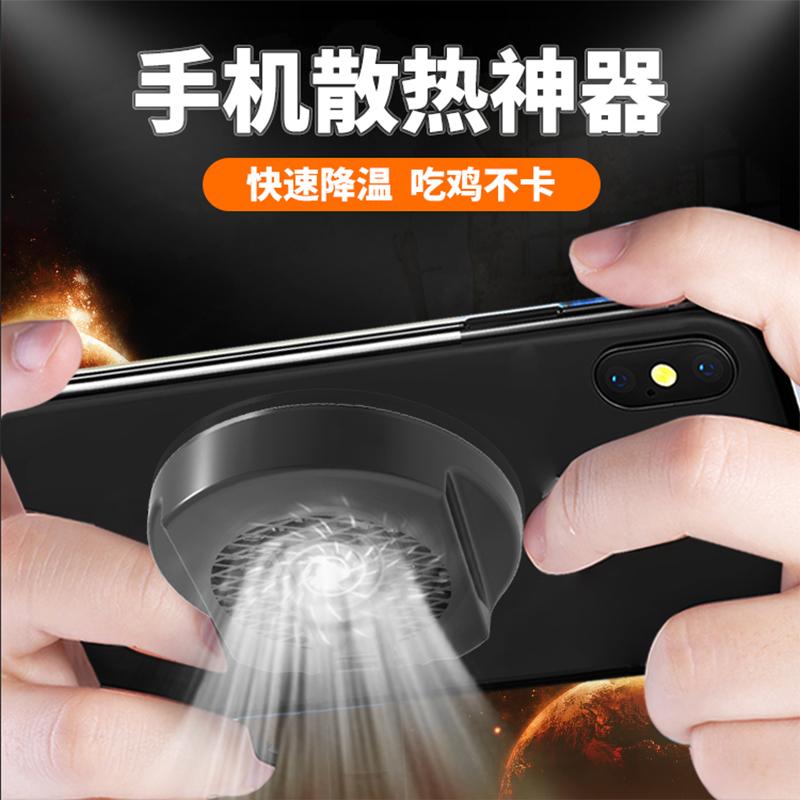 手机发烫降温退热神器苹果ipad冰贴