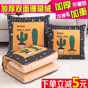 抱枕被子两用加厚汽车珊瑚绒毯办公室靠垫沙发午睡枕头小靠枕冬季