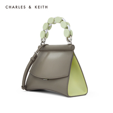 Charles & keith2020 spring new product ck2-50781168 color matching portable women's flip shoulder bag