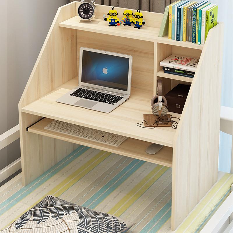 宿舍神器大学生上铺床上书桌寝室书柜床桌懒人笔记本电脑学习桌子