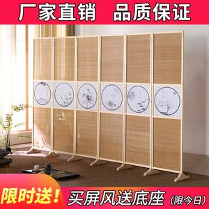 中式竹子竹编屏风帘房间隔断墙客厅卧室折叠移动遮挡家用玄关平风