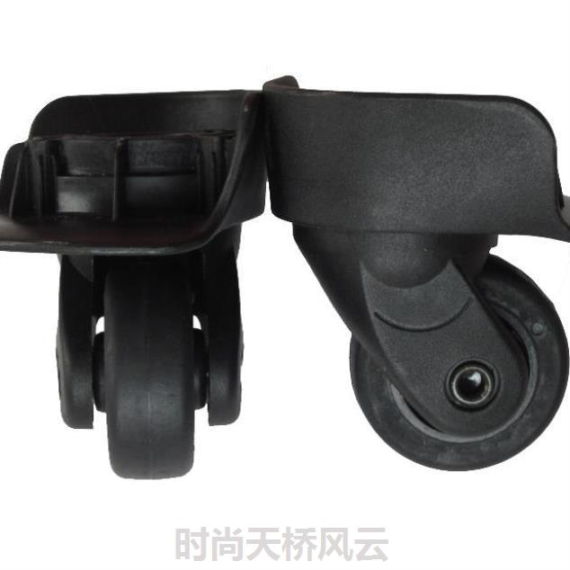 Luggage wheel accessories universal wheel caster wheel wear-resistant dismounting suitcase suitcase password two wheels silent