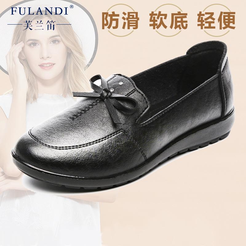 豆豆鞋女单鞋平底女鞋妈妈鞋春秋新款平跟圆头软底孕妇鞋工作休闲