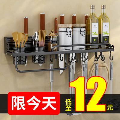 厨房置物架免打孔用品太空铝调料收纳架子厨卫多功能刀架五金挂件