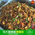 炒雪菜炒雪里蕻红辣椒徐州农家土菜私房外婆菜熟即食特辣口味半斤