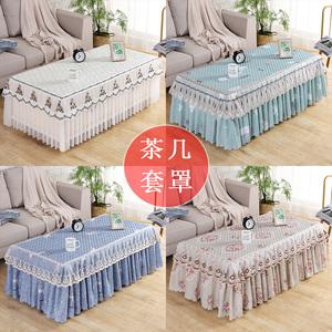 茶几桌布网红客厅套罩欧式茶几布