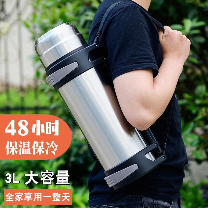 保温杯男不锈钢大保温壶保冷暖热水瓶户外便携大容量旅游行3000ml