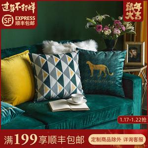 吾货 美式抱枕不含芯欧式复古动物靠枕套床头客厅沙发靠垫轻奢风