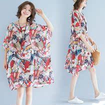 特加肥加大码女装300斤胖mm夏装200斤雪纺连衣裙薄款超宽松沙滩裙