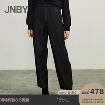Shopping Mall of the same Jnby Jiangnan cloth 2018 Winter New simple high-waisted denim broad-legged pants female 5i8311470