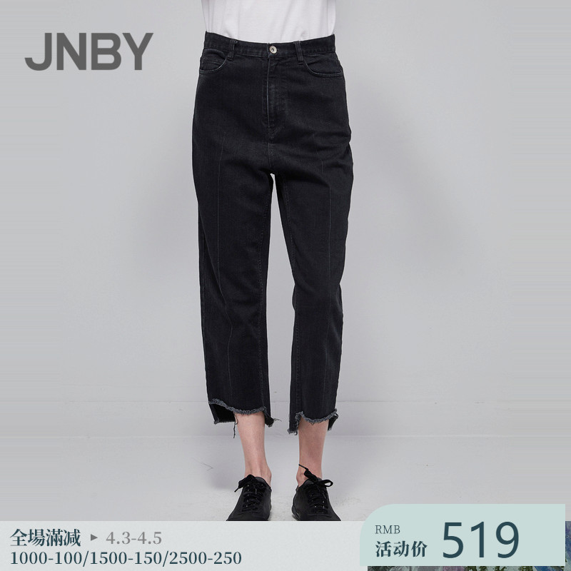 JNBY / Jiangnan cloth 20 spring / summer discount new jeans cotton black straight tube 9-point pants 5i2313281 Z