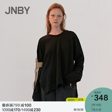 JNBY/Jiangnan Cloth Garment Fall 2019 New Cotton Loose Round-collar Open-top Sanitary Clothes 5I7230480