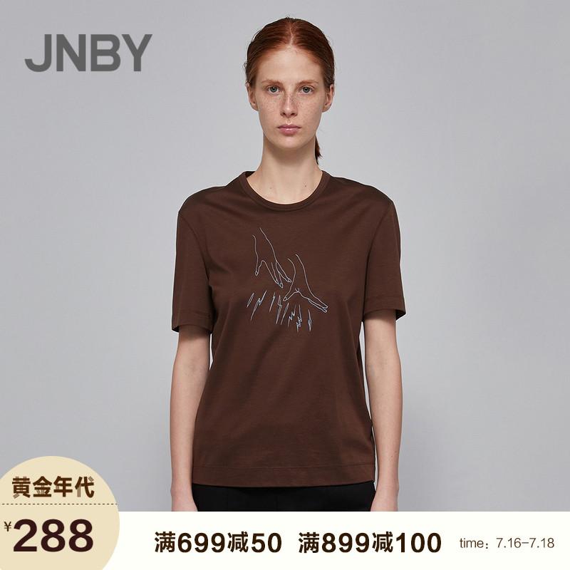 【商场同款】JNBY/江南布衣2018夏季新款短袖修身T恤女5I3610200