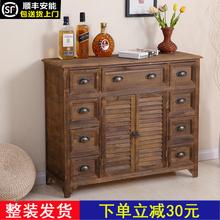美式实木斗柜复古抽屉五斗柜简约现代收纳柜家用多功能鞋柜玄关柜
