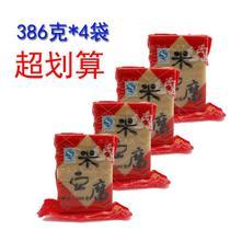 陜西漢中特產寧強米豆腐傳統灰豆腐無添加360g4個包郵其它