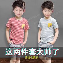 夏装2021新款4潮酷胖男童套装5儿童春款童装短袖帅气洋气男孩