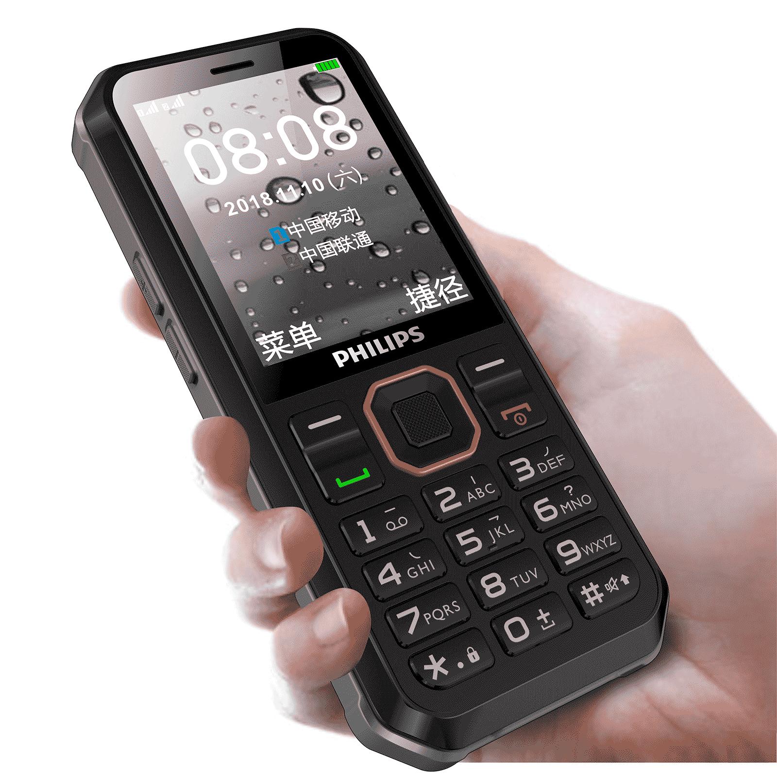 Philips/飞利浦 E188A真三防老人手机军工品质超强防水长待大字大声大屏老年机老人机持久续航防摔防尘诺基亚