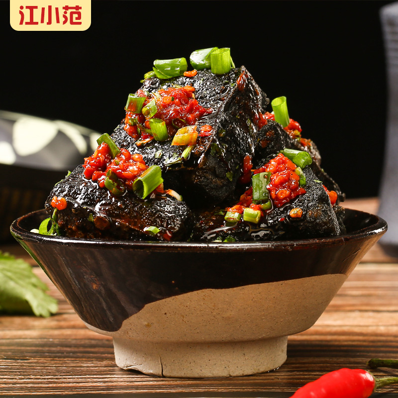 李佳琦推薦江小范長沙臭豆腐生胚油炸半成品湖南特產小吃500g*2盒