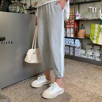 马西西微胖大码  胖mm新款撞色薄款卫裤女夏季高腰显瘦束脚休闲裤