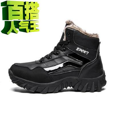 Winter Northern students add velvet high top sports cotton shoes, black teenagers wear warm casual shoes on snowy days