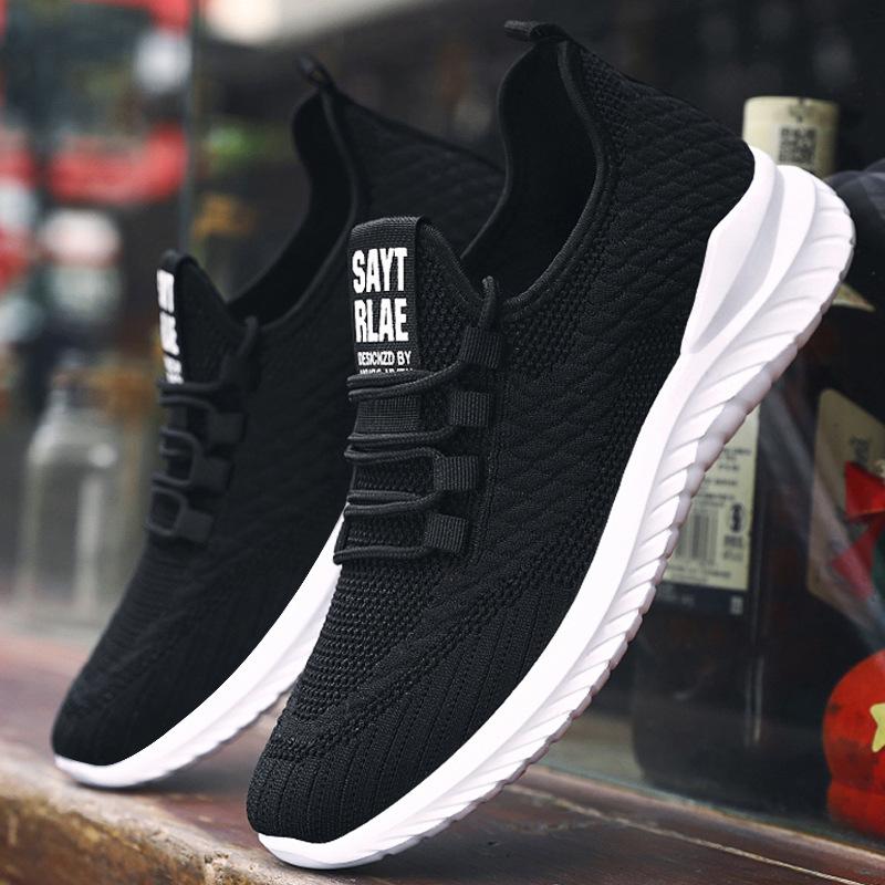 Lubbock运动鞋2020男鞋春季新款飞织系带跑步鞋透气韩版潮鞋