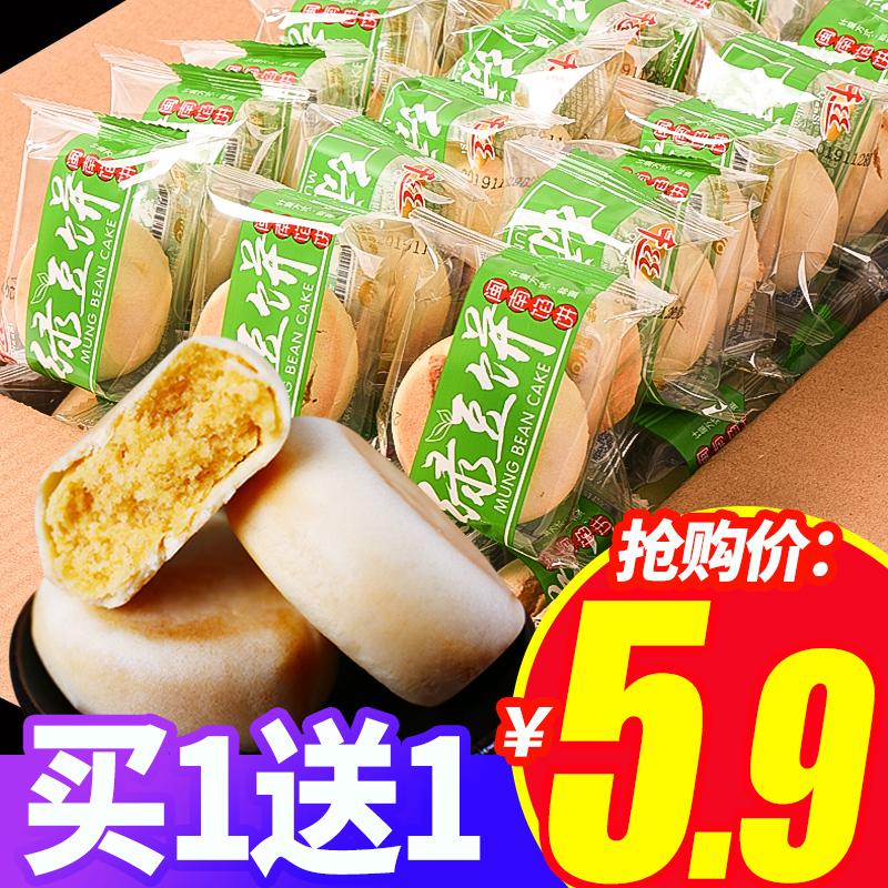 千丝绿豆饼散装整箱营养早餐面包酥饼干糕点心网红零食品美食批发