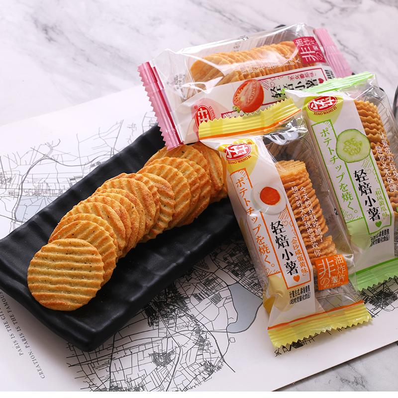 小王子轻焙薯片零食组合大礼包好吃的膨化食品小包装整箱休闲小吃