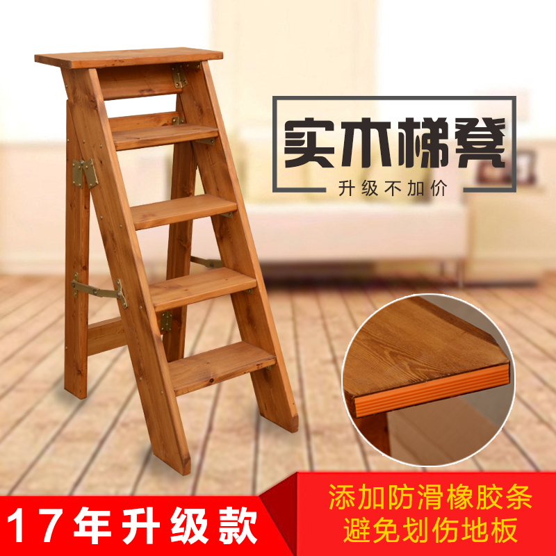 Attic herringbone folding cabinet thickened one side staircase indoor step domestic mobile ladder wooden ladder solid wood 5