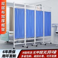 查看医用屏风医院医疗铁布艺隔断折屏卫生室诊所美容推拉移动折叠带轮价格