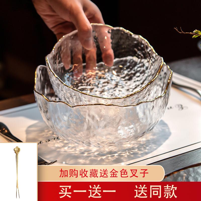 日式金边玻璃沙拉碗碟套装家用饭碗汤碗水果盘创意北欧风甜品餐具