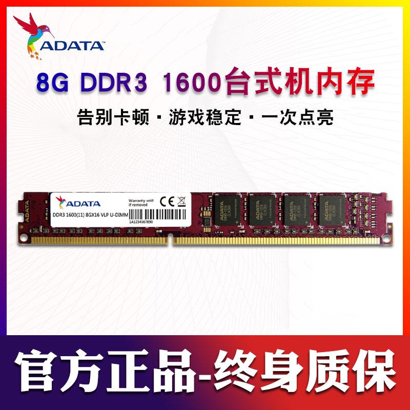 Оперативная память Артикул 576828769713