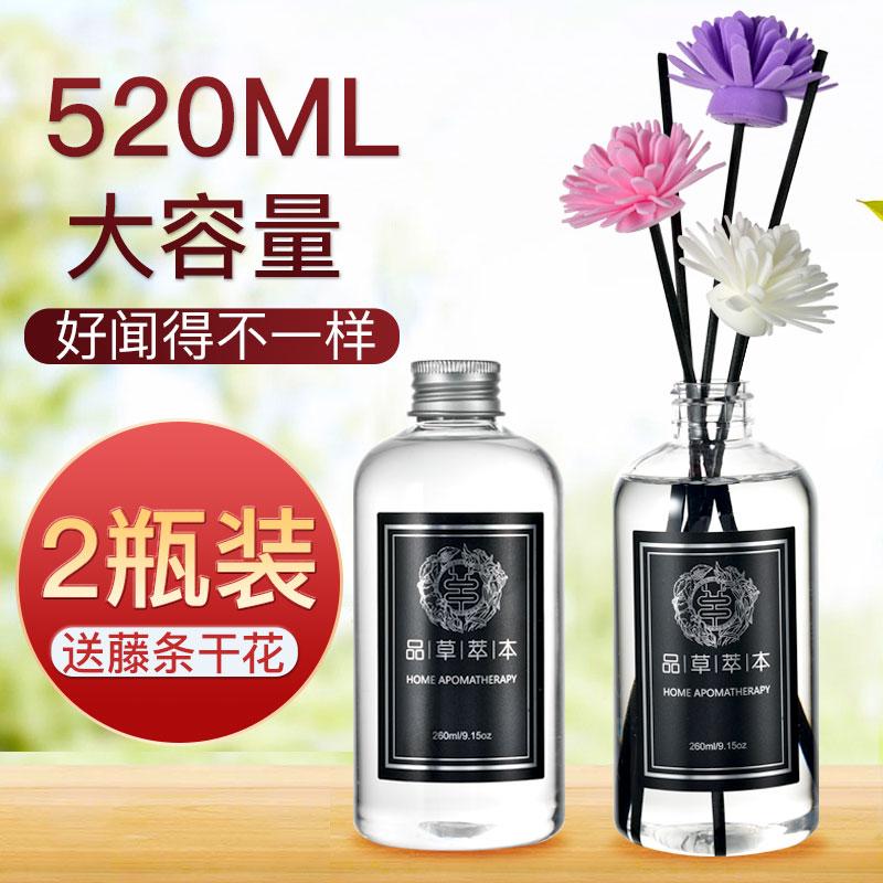 无火香薰精油补充液大瓶家用卧室内熏香持久卫生间除臭空气清新剂
