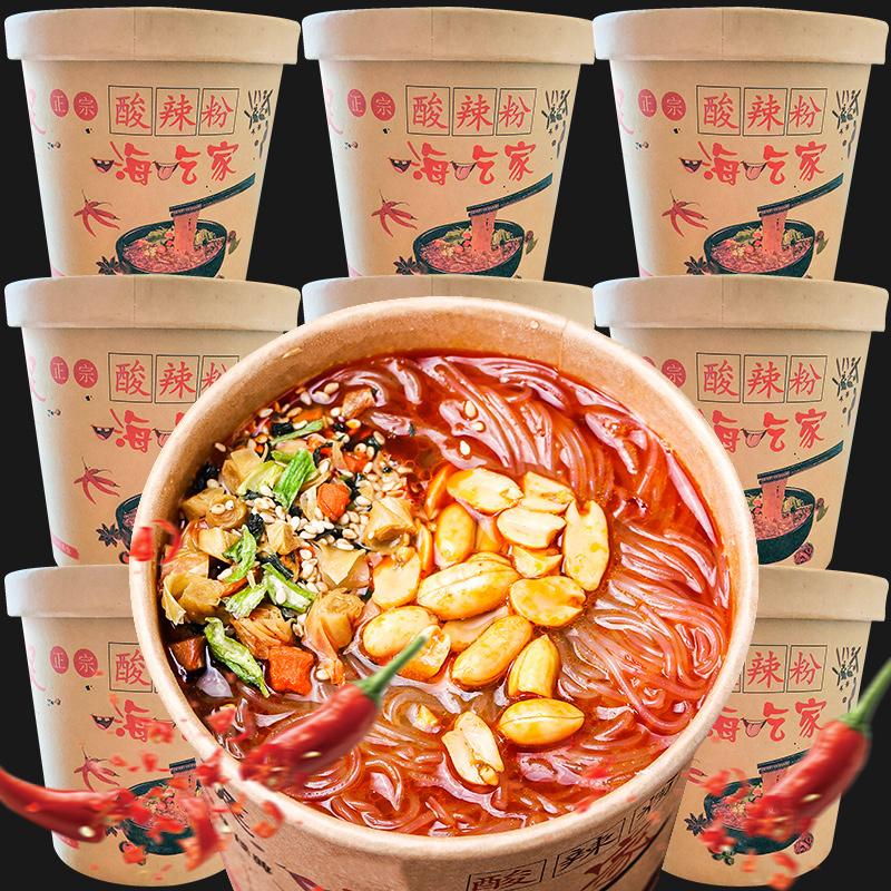 免煮嗨吃6桶家装酸辣粉速食网红薯螺蛳粉整箱正宗品四川重庆包邮