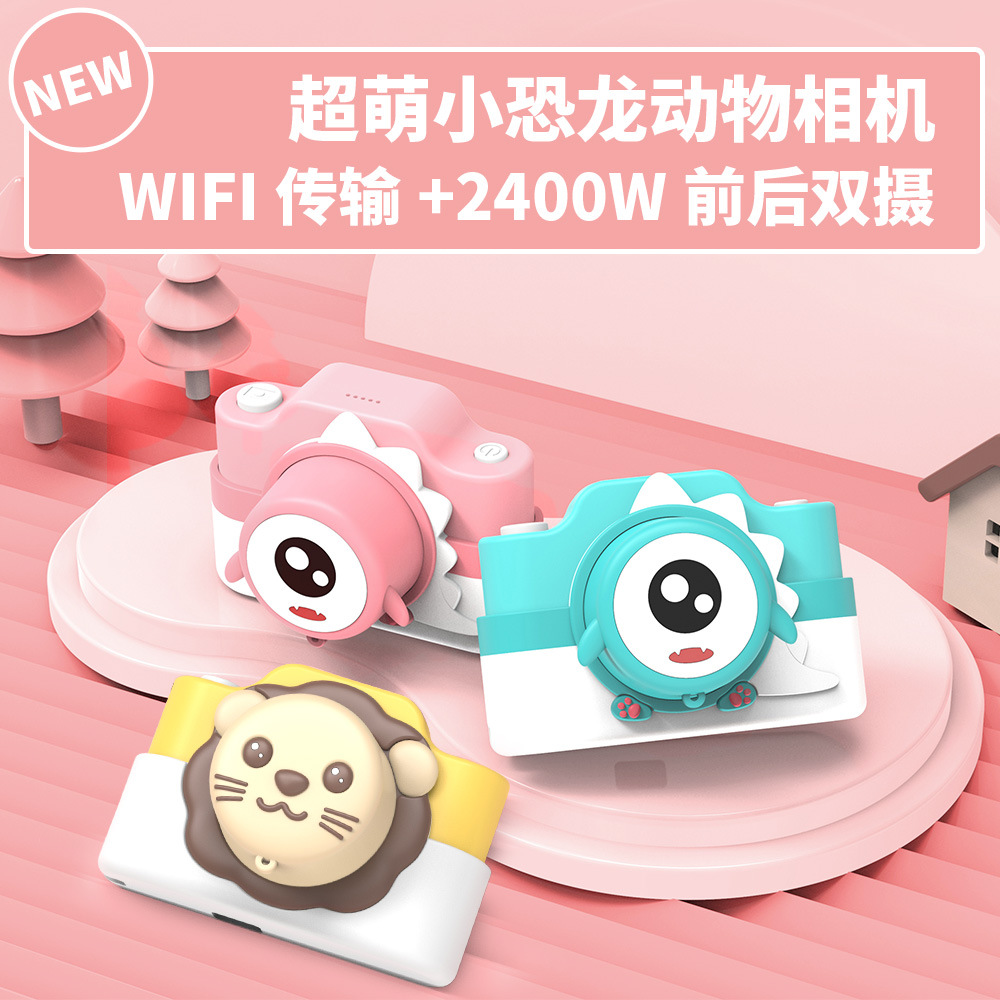 Ha Zhi net Hongmeng dinosaur childrens camera baby toys can take pictures digital student baby Mini cartoon SLR