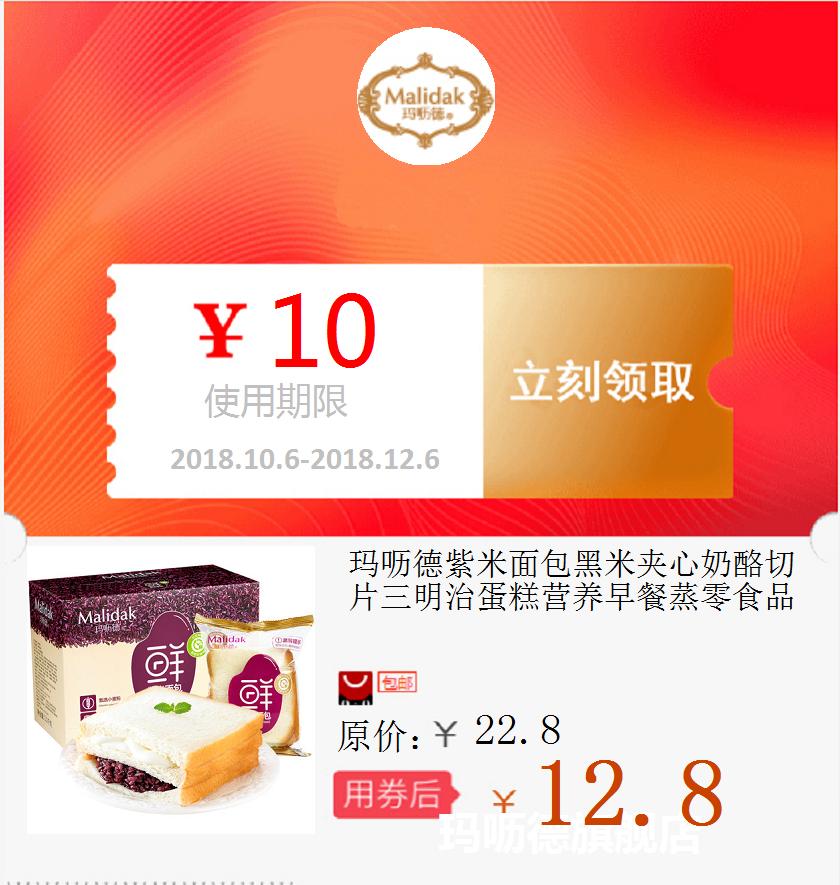 中国风苹果iphonexsmax小米8vivox21华为6s78plus手机壳oppor15女