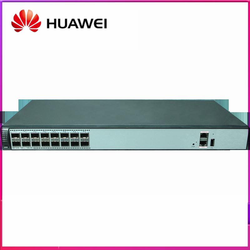 包邮huawei华为S5720S-28X-SI-AC万兆24口千兆管理网络交换机