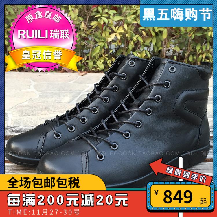 瑞联ECCO爱步新款女鞋 系带休闲平底短靴206523海外正品代购