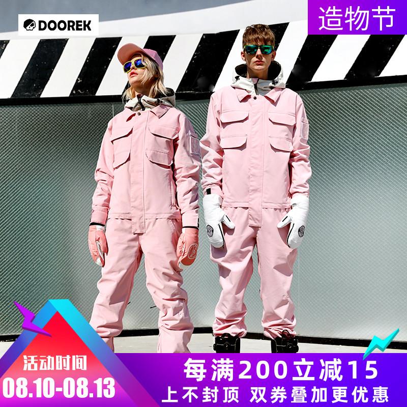 Лыжные костюмы / Сноубордические костюмы Артикул 580763340752