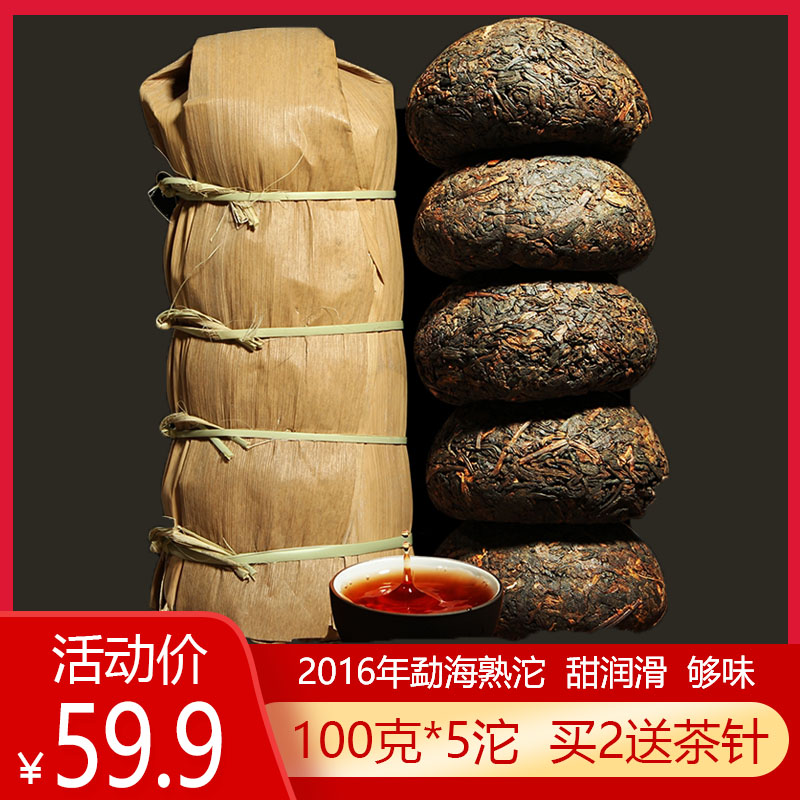 Оригинальный зеленый чай Артикул 596800336493