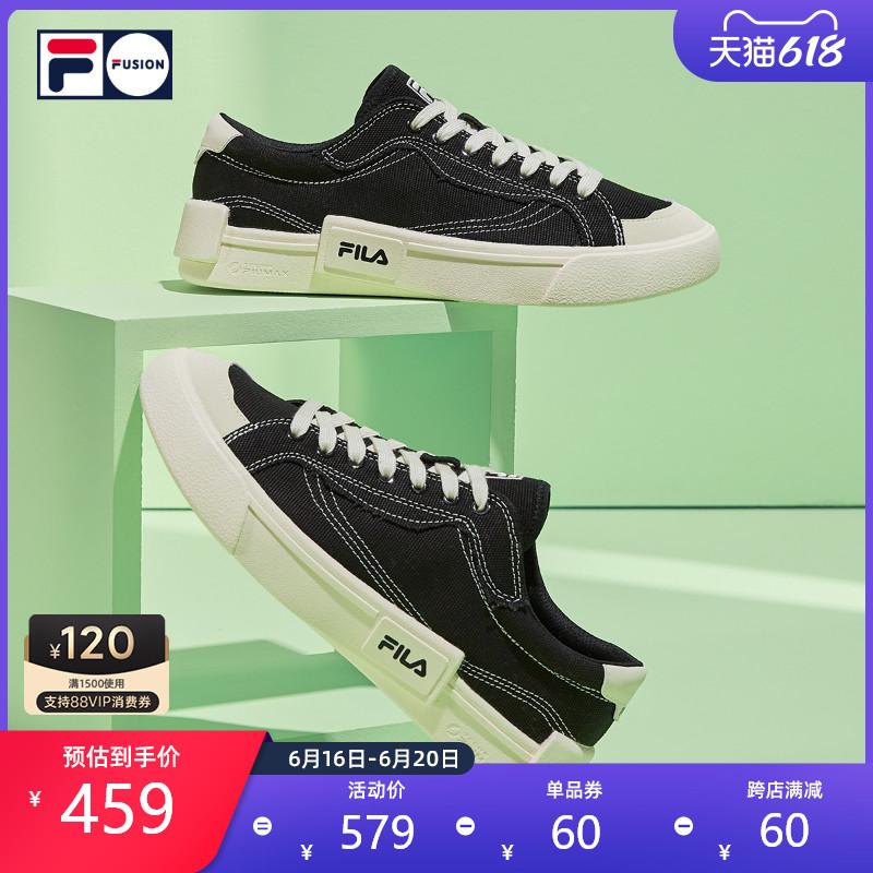 FILA FUSION斐乐KōKi明星同款女子板鞋2021夏季新款滑板帆布鞋